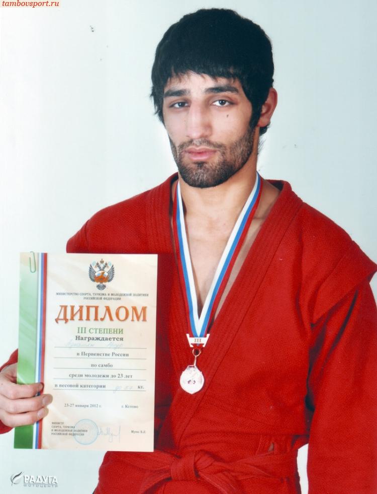 Артур Аджамян