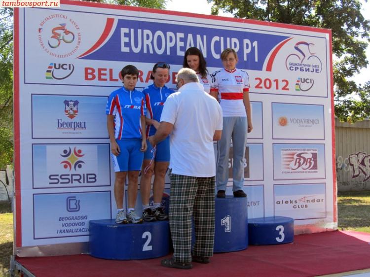 Призеры Кубка Европы по велоспорту тандем-шоссе среди слабовидящих спортсменов